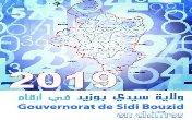 ولاية سيدي بوزيد في أرقام 2019
